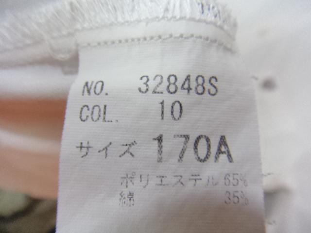 d79 愛知県 神立中学校 夏服 170A 半袖シャツ4点セット/yt0208【2RGH】