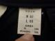 a50 名古屋市立沢上中学校 夏服セーラー服170A+スカート+ループタイ/yt1555【8DAI】