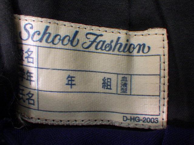 R34 中学校?? 高校?? ブレザー+冬服スカート/yt1757【15FG】