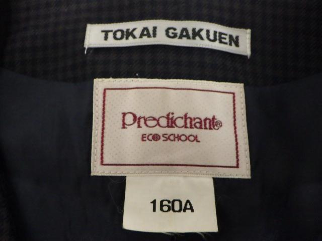 U39 東海学園高校 夏服セーラー服+ベスト+夏服スカート/yt2042【1SGED】