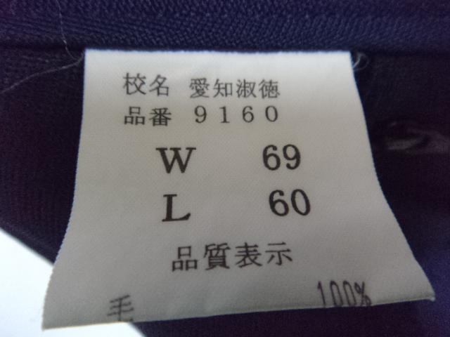 H53●愛知淑徳中学校 高等学校●冬セーラー165A 冬スカート●SS101【21wsz】