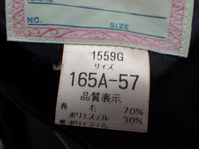 U39 東海学園高校 ブレザー+長袖シャツ+冬服スカート/yt2043【1XZFS】