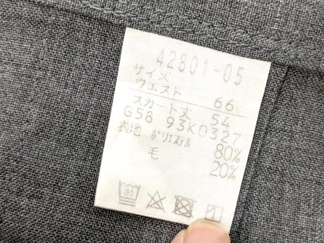 h31 丹波 くげ 久下中学校?? ブレザー+夏服スカート/yt2433【1SCLG】
