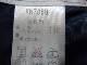 T287 福岡市立下山門中学校 冬服セーラー服+ジャンパースカート サイズ165A/yt0270【9QLP】