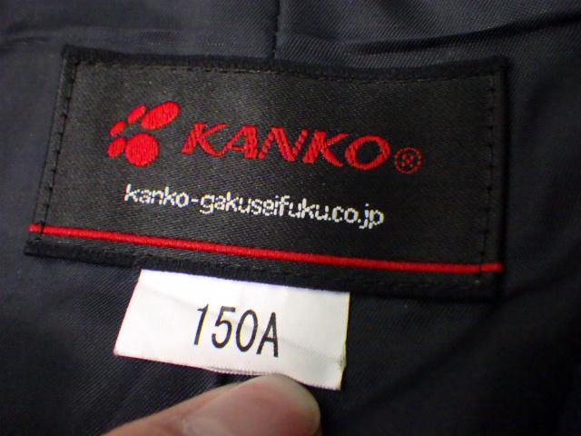 P59 愛知県 名古屋商業高校 ブレザー150A+長袖シャツ+冬スカート+リボン/yt1455【6EHW】