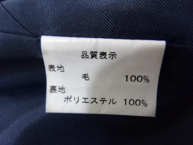 d75 椙山女学園高等学校 ブレザー+夏服ブレザー+スカート/yt0211【16EED】