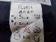 Y51 愛知県 長久手南中学校 セーラー服 スカートスカーフ /yt0103