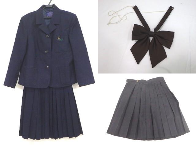 k23 静岡県 榛原高校 ブレザー+夏・冬スカート+リボン/yt1250【6GRT】