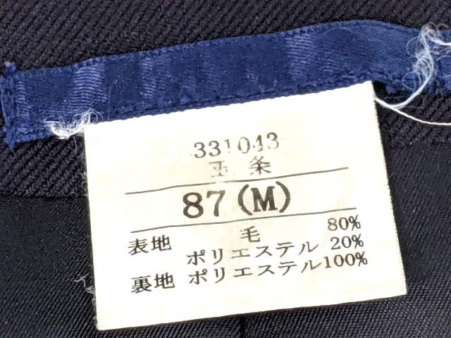 X82 愛知県五条高校 夏服・長袖ブラウス+長袖シャツ+ベスト+夏服スカート+リボン/yt2336【15XEH】