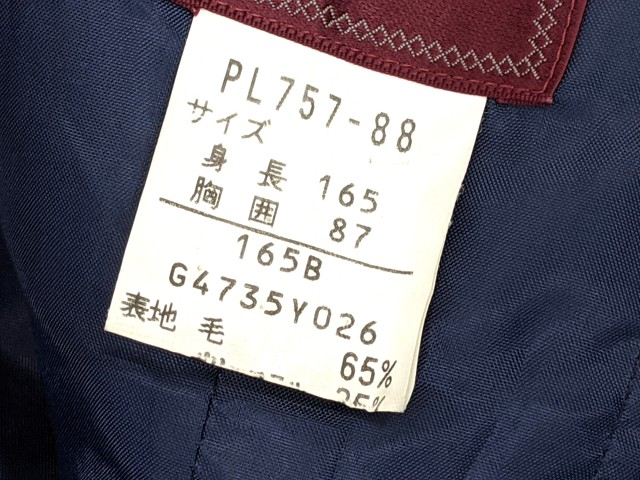 h31 福岡県玄界高校 ブレザー(紺 サイズ165B)/yt2437【5XLD】