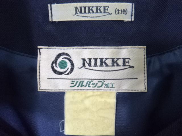 A86 愛知県 明和高校  冬服上下セット セーラー服+スカート+紺スカーフ/yt0526【14lwg】