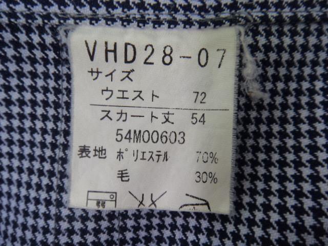 r20●京都市立洛西中学校●ブレザー 冬スカート●SS116【3tds】
