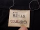 N19 さくら学園 安城生活福祉高等専修学校 ブレザー+冬スカート/yt1251【8ETG】