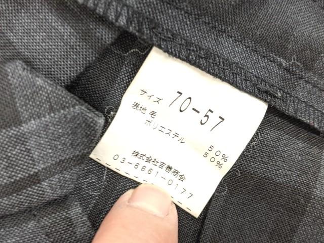 f36 中部大学春日丘高校 半袖・長袖シャツ+カーデガン+スカート/yt2149【14YDV】