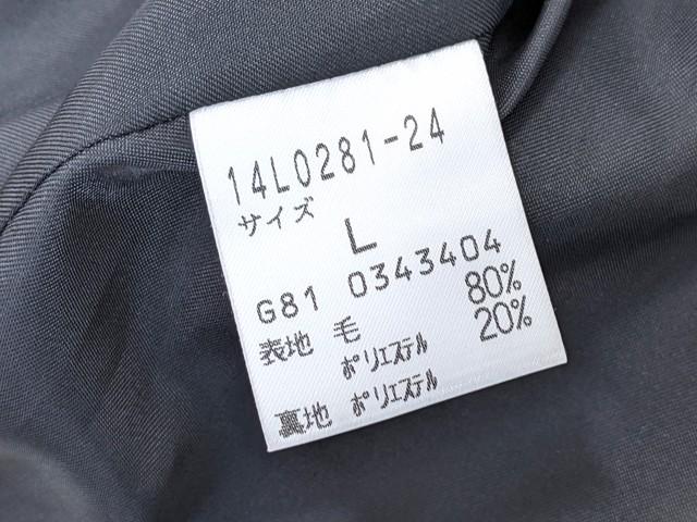 h31 京都府立鳥羽高校 ブレザー+冬服スカート+リボン/yt2438【15JWE】
