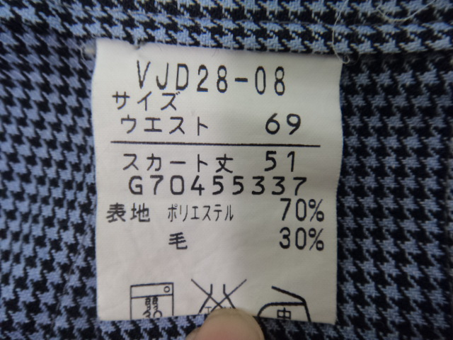r20●京都市立洛西中学校●冬スカート●SS117【3hbg】