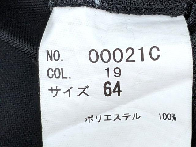 X82 清州中学校 学ラン+夏服シャツ+夏服ズボン/yt2338【35XK】