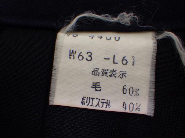 R34 中学校?? 高校?? 夏服セーラー服+冬服スカート/yt1765【5CEG】