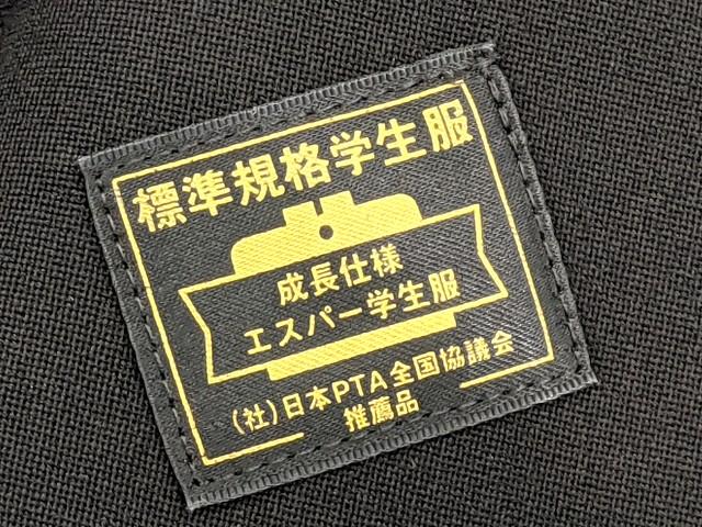 X74 名古屋工業高校 学ラン170A+冬服ズボン/yt2339【35LD】