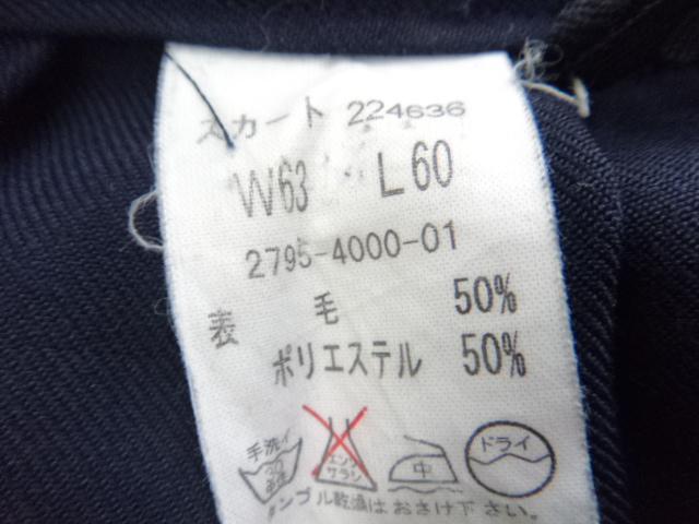 e48/名古屋市立高針台中学校■冬セーラー服 160A 上下+リボン/og0206【9PRM】