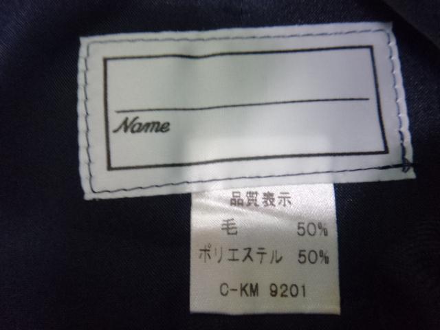 j86 熊本国府高等学校 ベスト サイズO+冬スカート/yt0529【1ppqw】