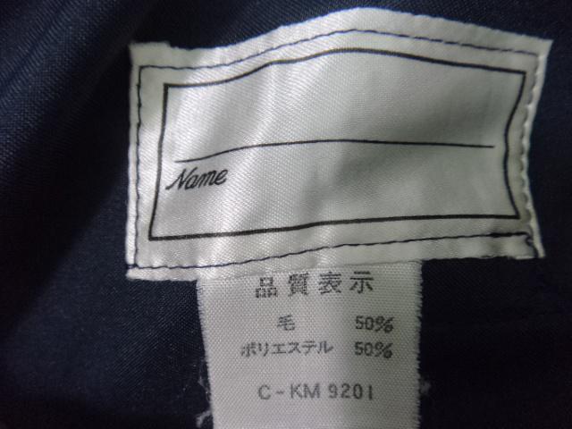 j86 熊本国府高等学校 ブレザー+冬服スカート/yt0531【12plc】