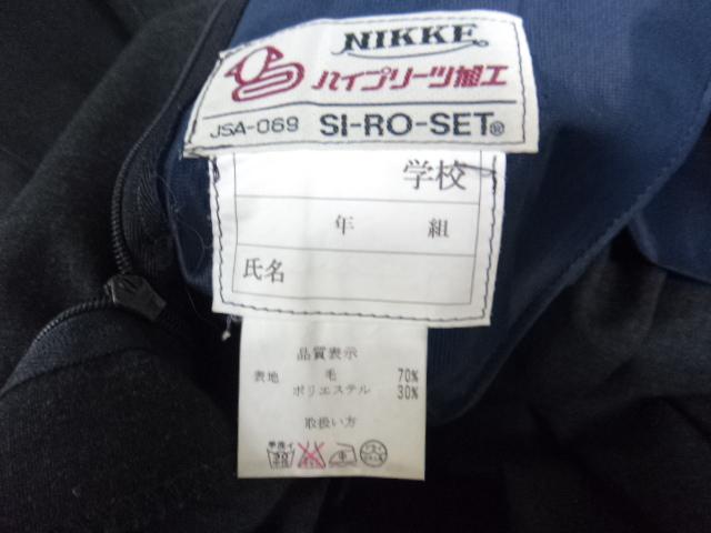 F35 愛知県 啓成高校 半袖シャツ+夏服スカート/yt0708【3EGB】