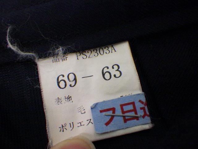 N28 愛知県 日進東中学校 夏セーラー服+前箱ヒダスカート/yt1256【4EHT】