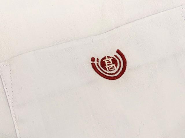 Y62 日進西高校 学ラン170A+長袖・半袖シャツ+夏服・冬服ズボン/yt2443【15HXV】