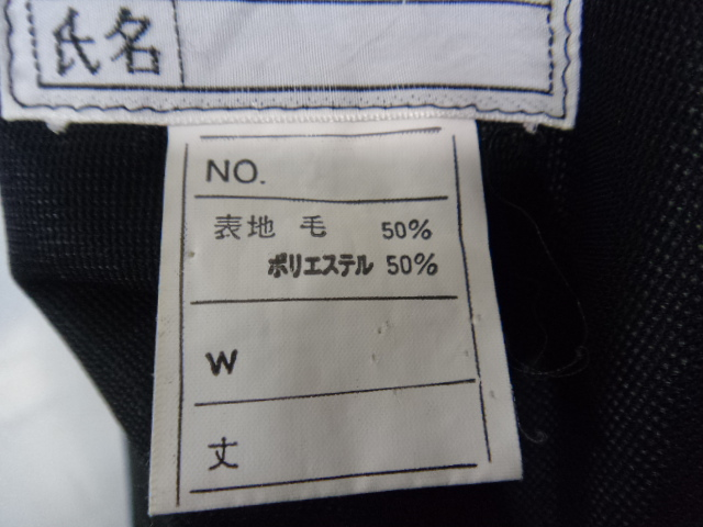 c11 西尾市福地中学校 大きいサイズ 夏服 セーラー服175A+スカート/yt0163【3pMF】