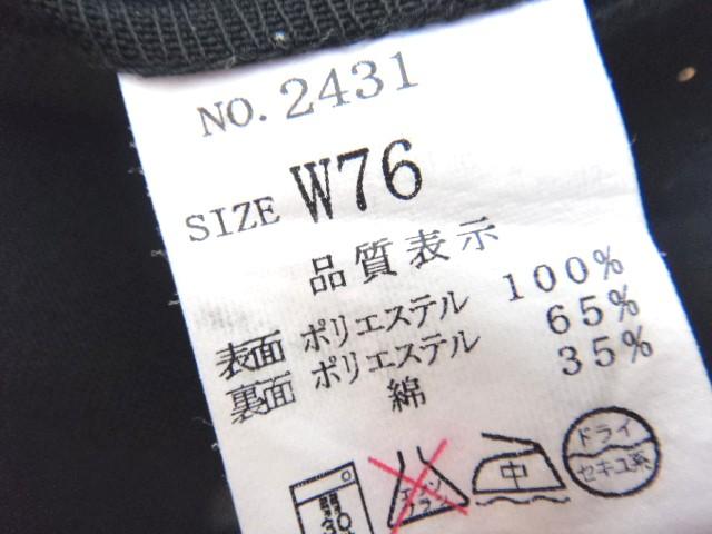 e70/中学校・高校■男子学生服 学ラン 夏ズボンのみ W76/og0222【22HS】