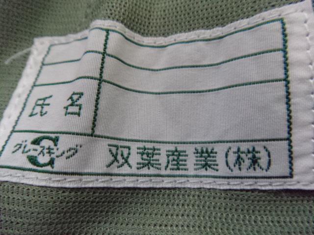 j18 京都 桂高校 冬服上下セット ブレザー+ブラウス+スカート/yt0367