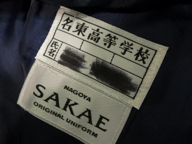 S23 名東高校 ブレザー160+長袖シャツ+冬服スカート/yt1957【1GEVG】
