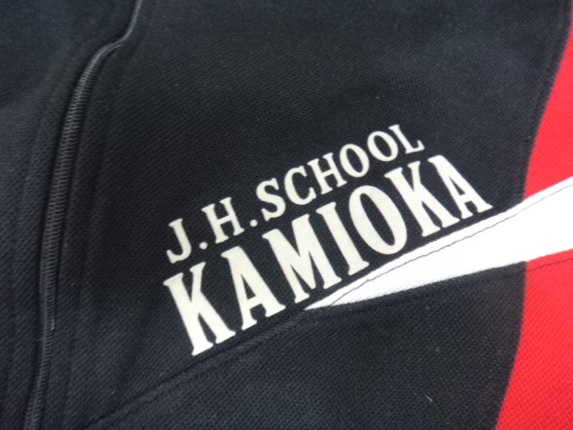 I29 愛知県 神丘中学校 体操服長袖ジャージ上下セット/yt0832【35FY】