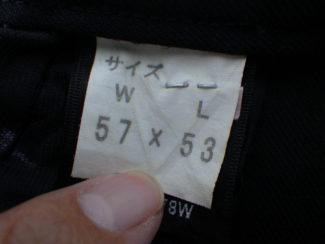 S35 名古屋女子高校?? 中学校?? 夏服セーラー服+冬服スカート+リボン/yt1959【4KFGJ】