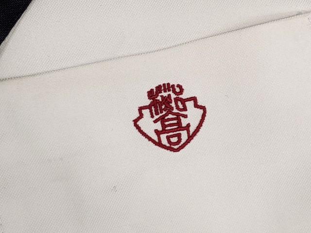 X83 愛知県桜台高校 夏服セーラー服+夏服スカート/yt2348【9XJE】