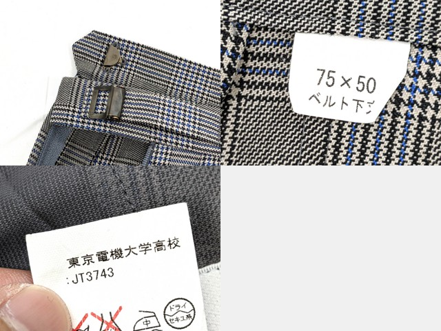j86 東京電機大学附属高校 ブレザー 170Aサイズ+冬服スカート/yt2650【8LFX】
