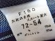 f29/大阪国際大和田高等学校■夏服 セーラー服上下+リボン/og0266【27QCE】