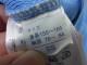 S35 名古屋女子高校 体操服 体操着 ハーフパンツ+長袖ジャージ上下 サイズSS/yt1961【9AKR】