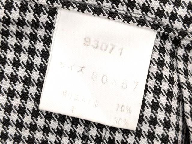 h31 中学校?? 高校?? 冬服スカート×2点セット/yt2451【5VKD】