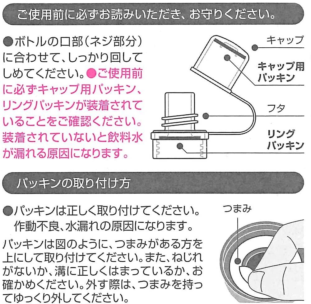 キャラクターダイカット直飲み水筒 480ml ポケモン ミッキー スヌーピー プー PBSD5 スケーター