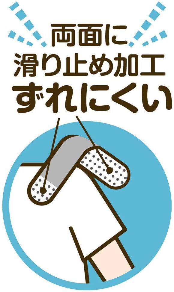 キャラクター 水筒ショルダーベルトカバー LSVC1 滑り止め加工ずれにくい クッション素材 スケーター ディズニー サンリオ サンエックス