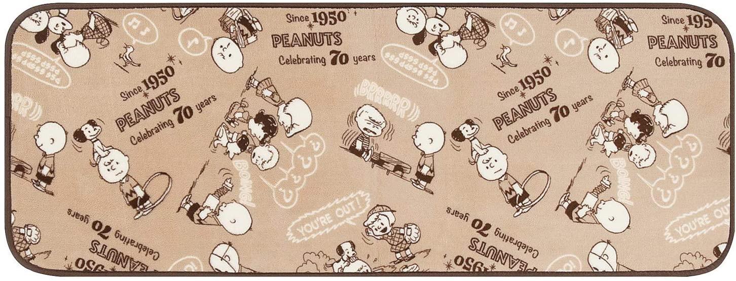スヌーピー レトロスヌーピー インテリアマット キッチンマット キャラクター ラグマット ベージュ 45×120cm センコー 484719