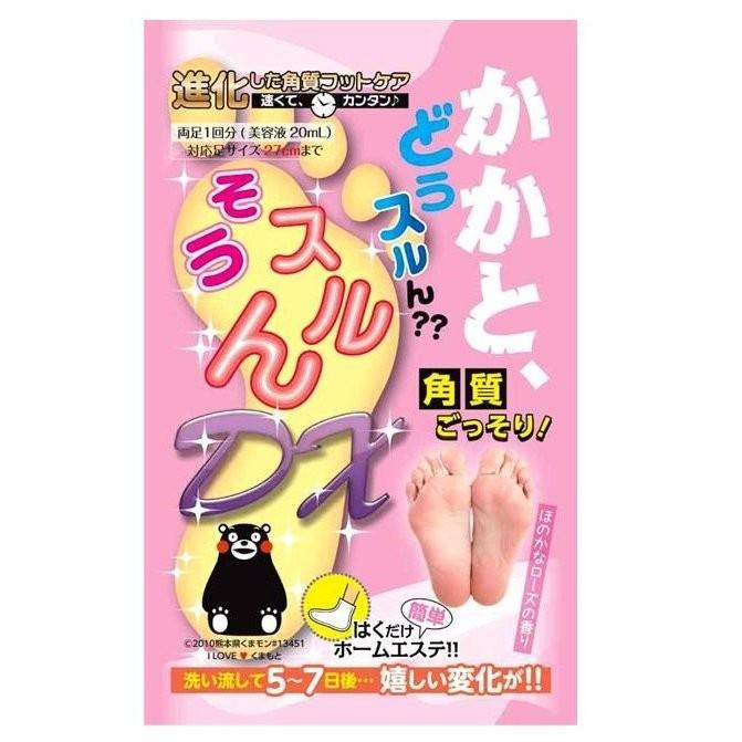 かかと 角質除去 かかとケア かかとどうするんDX 日本製 SF 4562229080240  ゆうパケット