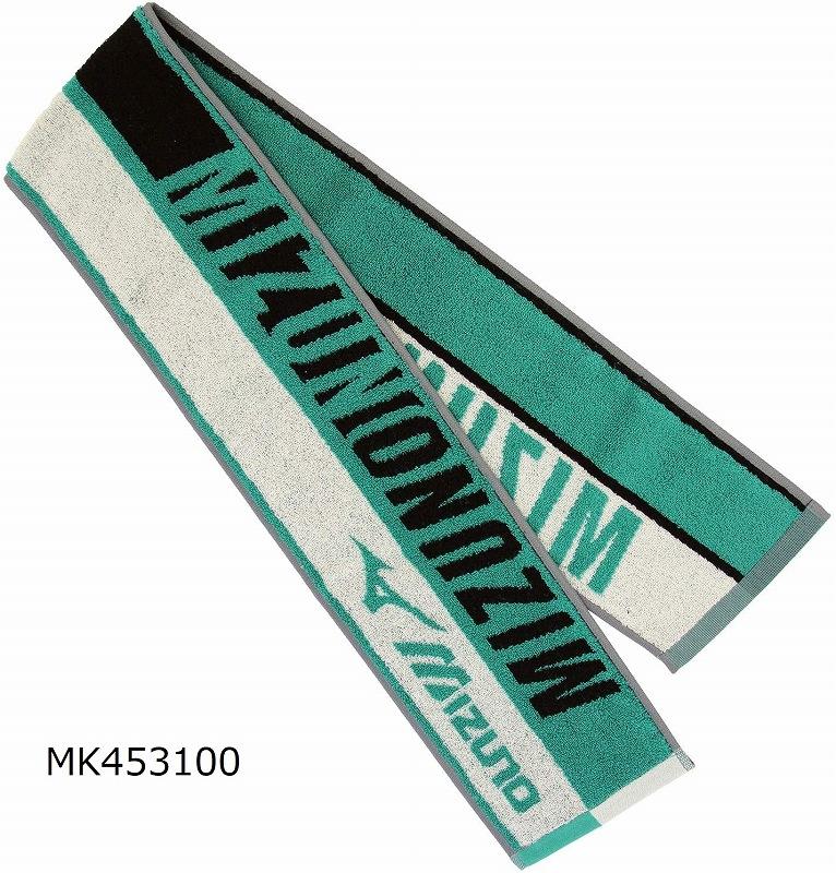 MIZUNOブランド スリムスポーツタオル マフラータオル 綿100% 15×120cm ミズノ スポーツ 観戦 アウトドア