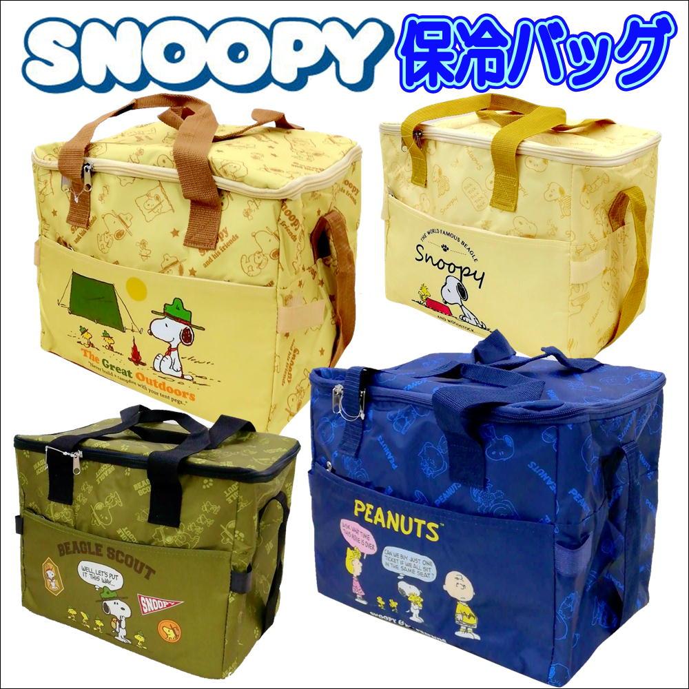 スヌーピー 保冷レジャーバッグ SNOOPYキャラクター裏地アルミの保冷バッグ お買い物バッグ 21536