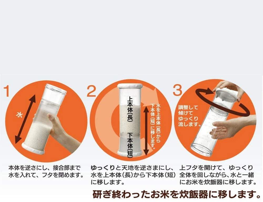 米とぎシェーカー 米とぎ 日本製 スヌーピー キャラクター ピーナッツ スケーター RWS1 513435