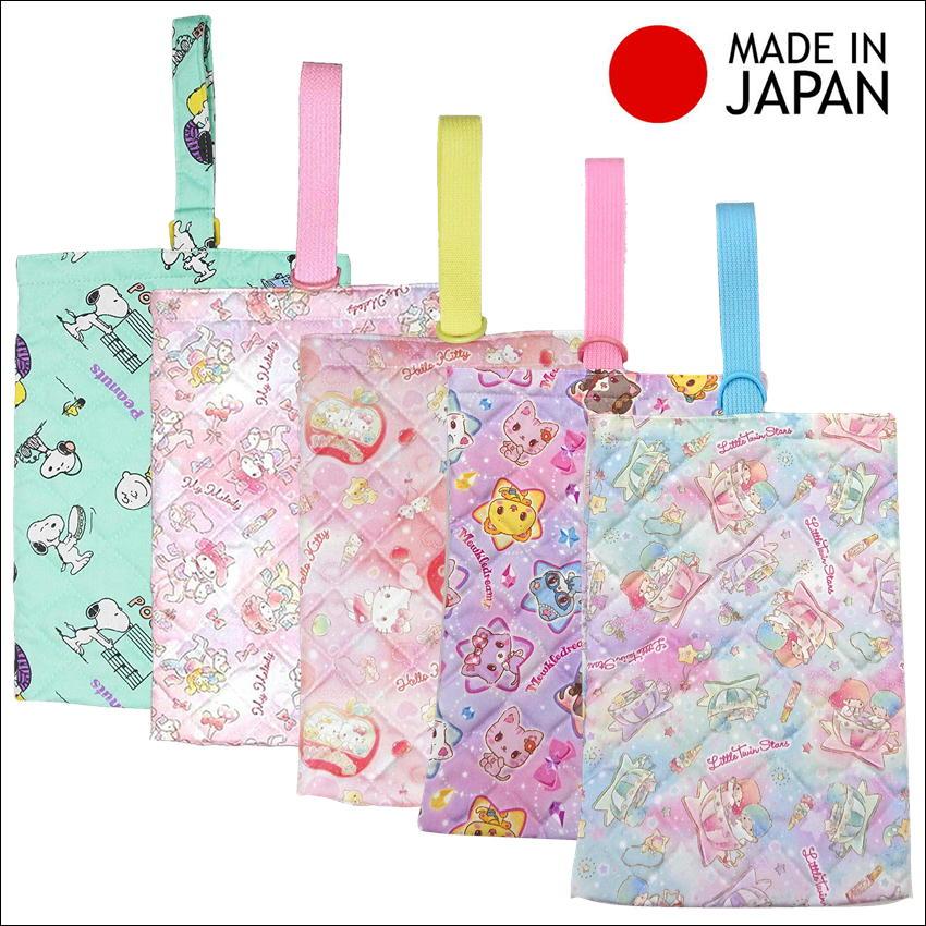 日本製 女の子キャラクターキルトシューズバッグ コットンシューズケース キティ/マイメロ/キキララ/ミュークル/スヌーピー マルヨシ
