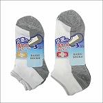 スクールソックス お洗濯ラクラク 綿混 汚れが目立ちにくい スクール スニーカーソックス 3足組 子供 男女兼用 靴下 79148
