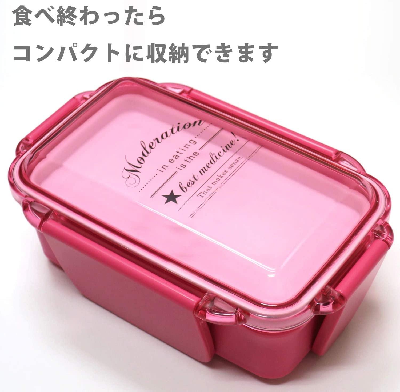 4点ロック式 お弁当箱 2段ランチボックス DISH UP LUNCH 日本製弁当箱 オーエスケー PWD-600